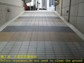 1631 社區-車道-止滑磚地面止滑防滑施工工程 - 相片:1631 社區-車道-止滑磚地面止滑防滑施工工程 - 相片 (2).JPG