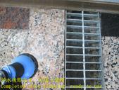 1642 Envelope Company-Studio-Granite Floor Anti-Sl:1642 Envelope Company-Studio-Granite Floor Anti-Slip Anti-Slip Construction -Photo (16).JPG