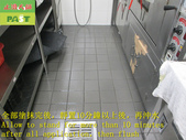 1835 Steak Shop-Kitchen-Walkway-High Hardness Tile:1835 Steak Shop-Kitchen-Walkway-High Hardness Tile Anti-slip and Anti-slip Construction Project - Photo (17).JPG