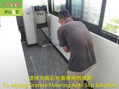 1178 Company-Hall-Conference Room-Granite Floor An:1178 Company-Hall-Conference Room-Granite Floor Anti-Slip Treatment (15).JPG