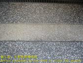 1499 Community - Driveway - Meteorite Ground Anti-:1499 Community - Driveway - Meteorite Ground Anti-Slip Construction - Photo (1).JPG