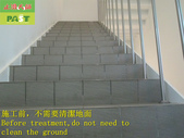 1785 Company-Stairs-Imitation Rock Slab Floor Anti:1785 Company-Stairs-Imitation Rock Slab Floor Anti-slip and Anti-slip Construction Project - Photo (4).JPG
