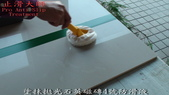 拋光石英磁磚防滑止滑施工方法以及施工後之防滑效果及外觀-佶川科技止滑大師Pro Anti-Slip :8塗抹拋光石英磁磚4號防滑液-防滑止滑浴室防滑