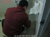防滑-浴室止滑中國湖南省省會長沙市家庭浴廁兩用磁磚防滑止滑工程施工:1塗抹磁磚2號防滑液-防滑止滑浴室防滑