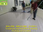 1286 Company-Entrance-Stairs-Homogeneous Tile Floo:1286 Company-Entrance-Stairs-Homogeneous Tile Floor Anti-Slip Treatment - photo (7).jpg