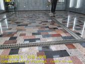 1642 Envelope Company-Studio-Granite Floor Anti-Sl:1642 Envelope Company-Studio-Granite Floor Anti-Slip Anti-Slip Construction -Photo (20).JPG
