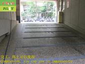 1665 社區-車道-抿石-石英磚地面止滑防滑施工工程 - 相片:1665 社區-車道-抿石-石英磚地面止滑防滑施工工程 - 相片 (32).JPG