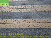 1738 Building-Locomotive Road-Anti-slip Brick-Slip:1738 Building-Locomotive Road-Anti-slip Brick-Slip Stone Anti-slip and Anti-slip Construction - photo (2).JPG