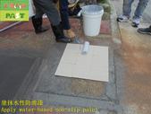 1804 Ceramic non-slip material spraying-water-base:1804 Ceramic non-slip material spraying-water-based non-slip paint application - photo (30).JPG