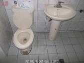 家庭浴室及各場所-地面止滑防滑去污施工:大里張先生廁所2-止滑大師Anti- slit Pro創業加盟連鎖止滑液防滑劑止滑防滑專業施工地坪瓷磚浴室防滑止滑