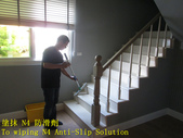 1562 Home-Bathroom-Staircase-Mirror polished brick:1562 Home-Bathroom-Staircase-Mirror polished bricks slip-resistant anti-slip construction - Photo (7).JPG