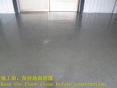 1594 Factory-Walk-EPOXY-Cement Floor Anti-Slip Con:1594 Factory-Walk-EPOXY-Cement Floor Anti-Slip Construction - Photo (1).JPG