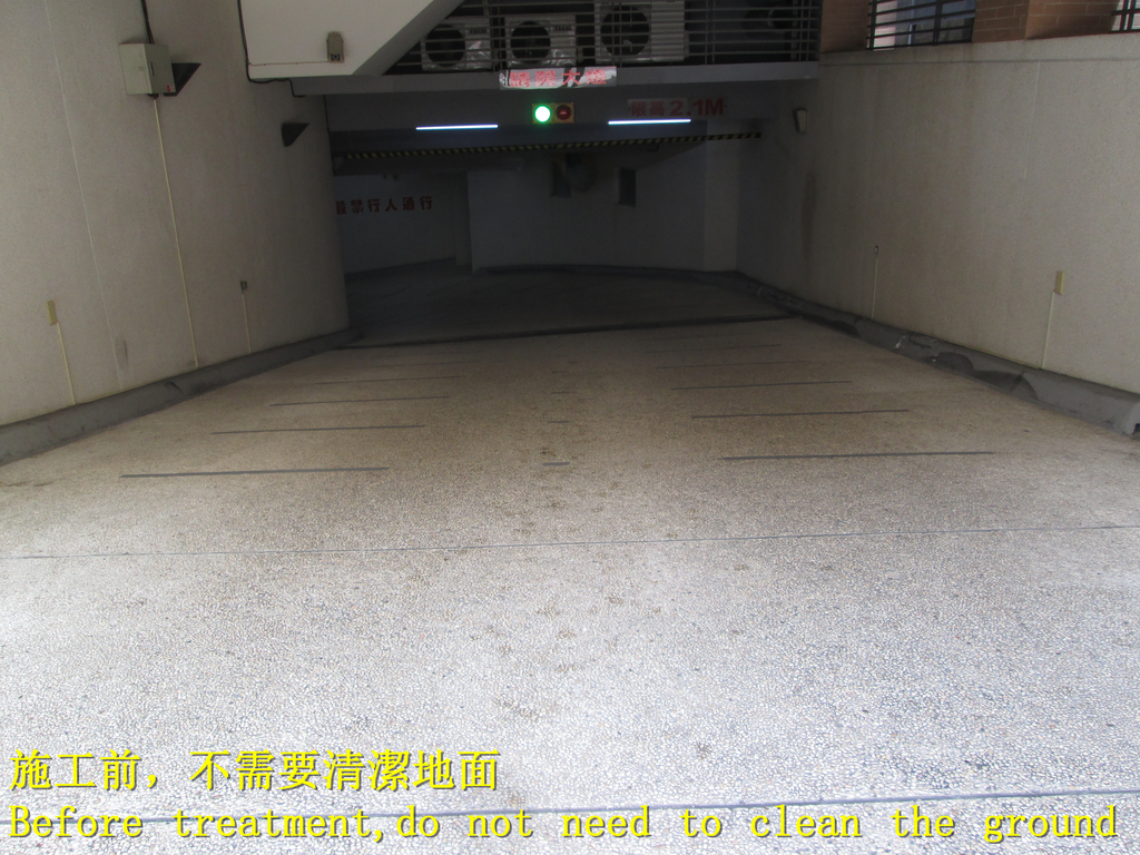 1597 社區-車道-抿石地面止滑防滑施工工程 - 相片:1597 社區-車道-抿石地面止滑防滑施工工程 - 相片 (3).JPG