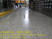 1607 Community-Central Gallery-Granite Floor Anti-:1607 Community-Central Gallery-Granite Floor Anti-slip Anti-slip Construction - Photo (13).JPG