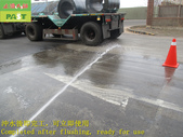1787 Factory-Driveway-Cement Floor Anti-slip and A:1787 Factory-Driveway-Cement Floor Anti-slip and Anti-slip Construction Project - Photo (21).JPG