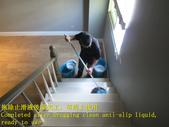 1562 住家-浴室-樓梯-鏡面拋光磚止滑防滑施工工程 - 照片:1562 住家-浴室-樓梯-鏡面拋光磚止滑防滑施工工程 - 照片 (11).JPG