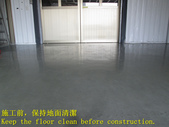 1594 Factory-Walk-EPOXY-Cement Floor Anti-Slip Con:1594 Factory-Walk-EPOXY-Cement Floor Anti-Slip Construction - Photo (2).JPG