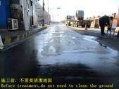 1632 Factory-lane-cement floor anti-skip construct:1632 Factory-lane-cement floor anti-skip construction-Photo (4).JPG