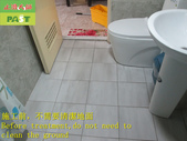 1791 Business Hotel-Guest Room-Bathroom-Medium and:1791 Business Hotel-Guest Room-Bathroom-Medium and High Hardness Tile and Anti-slip Construction Project - Photo (3).JPG
