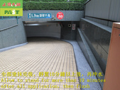 1823 building-car lane-three-dimensional driveway :1823 building-car lane-three-dimensional driveway brick anti-slip and non-slip construction works - photo (16).JPG