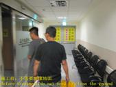 1574 醫院-檢驗室-室內-抿石斜坡止滑防滑施工工程 - 照片:1574 醫院-檢驗室-室內-抿石斜坡止滑防滑施工工程 - 照片 (6).jpg