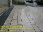 1631 社區-車道-止滑磚地面止滑防滑施工工程 - 相片:1631 社區-車道-止滑磚地面止滑防滑施工工程 - 相片 (10).JPG