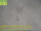 1690 自助洗衣店-拋光石英磚-粗面磁磚地面止滑防滑施工工程 - 相片:1690 自助洗衣店-拋光石英磚-粗面磁磚地面止滑防滑施工工程 - 相片 (14).JPG