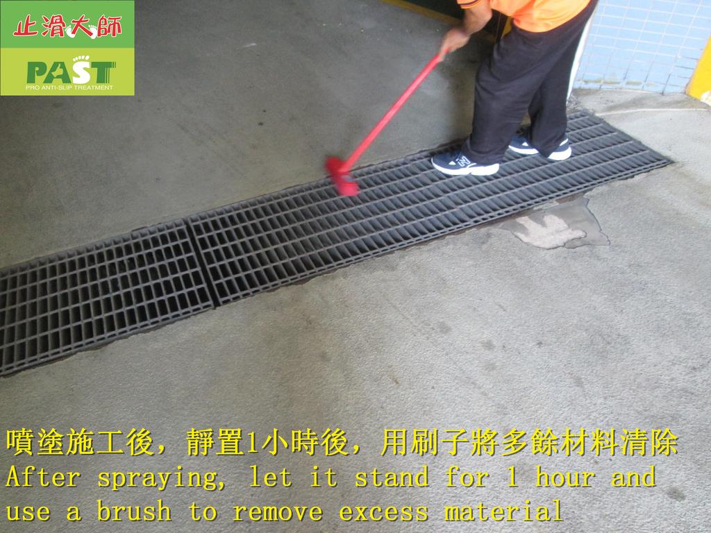1715 Enterprise-Company-building-driveway-intercep:1715 Company-driveway-ceramic anti-skid paint spraying construction - photo (15).JPG