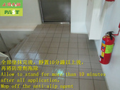 1785 Company-Stairs-Imitation Rock Slab Floor Anti:1785 Company-Stairs-Imitation Rock Slab Floor Anti-slip and Anti-slip Construction Project - Photo (15).JPG
