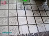 常春老人養護中心-地面止滑防滑施工:5小磁磚測試-止滑大師-止滑劑防滑劑止滑防滑施工