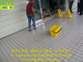 1286 Company-Entrance-Stairs-Homogeneous Tile Floo:1286 Company-Entrance-Stairs-Homogeneous Tile Floor Anti-Slip Treatment - photo (20).jpg