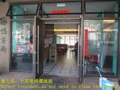 1493 Restaurant - Dining Area - Tiles - Woodgrain :1493 Restaurant - Dining Area - Tiles - Woodgrain Brick Floor Anti-Slip Construction - Photo (2).JPG