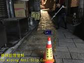 1563 觀光老街-攤販街道區-抿石epoxy地面止滑防滑施工工程 -照片:1563 觀光老街-攤販街道區-抿石epoxy地面止滑防滑施工工程 -相片 (13).JPG