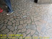 1606 住家-騎樓-拼貼花崗石地面止滑防滑施工工程 - 照片:1606 住家-騎樓-拼貼花崗石地面止滑防滑施工工程 - 照片 (2).JPG