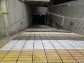 1631 社區-車道-止滑磚地面止滑防滑施工工程 - 相片:1631 社區-車道-止滑磚地面止滑防滑施工工程 - 相片 (23).JPG
