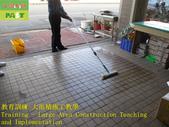 1792 Anti-slip franchise store-anti-slip construct:1792 Anti-slip franchise store-anti-slip construction technology training and education training - photo (52).JPG