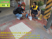 1804 Ceramic non-slip material spraying-water-base:1804 Ceramic non-slip material spraying-water-based non-slip paint application - photo (2).JPG
