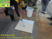1804 Ceramic non-slip material spraying-water-base:1804 Ceramic non-slip material spraying-water-based non-slip paint application - photo (33).JPG