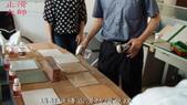 霤明達&鄭世強加盟店&中國相關人員&蒙古國相關人員教育訓練研習photos-佶川科技止滑大師Pro :6講解磁磚止滑防滑原理 (2)-佶川科技止滑大師Pro Anti-Slip止滑液防滑液創業加盟連鎖止滑劑防滑劑止滑防滑專業施工地