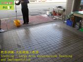 1792 Anti-slip franchise store-anti-slip construct:1792 Anti-slip franchise store-anti-slip construction technology training and education training - photo (55).JPG