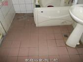 家庭浴室及各場所-地面止滑防滑去污施工:2廁所-未施工-磁磚 (1) .-止滑大師Anti- slit Pro創業加盟連鎖止滑液防滑劑止滑防滑專業施工地坪瓷磚浴室防滑止滑