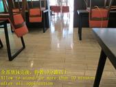 1493 Restaurant - Dining Area - Tiles - Woodgrain :1493 Restaurant - Dining Area - Tiles - Woodgrain Brick Floor Anti-Slip Construction - Photo (14).JPG