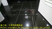 1609 住家-浴室-中硬度磁磚地面止滑防滑施工工程 - 相片:1609 住家-浴室-中硬度磁磚地面止滑防滑施工工程 - 相片 (1).jpg