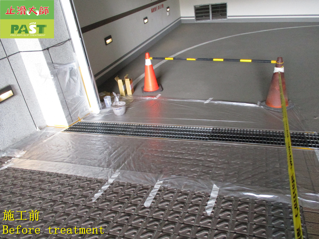 1776 Company building-Roadway-Water groove lid-Cer:1776 Company building-Roadway-Water groove lid-Ceramic anti-slip paint spray coating process - photo (6).JPG
