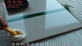 拋光石英磁磚防滑止滑施工方法以及施工後之防滑效果及外觀-佶川科技止滑大師Pro Anti-Slip :9塗抹拋光石英磁磚4號防滑液-防滑止滑浴室防滑