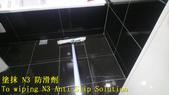 1609 住家-浴室-中硬度磁磚地面止滑防滑施工工程 - 相片:1609 住家-浴室-中硬度磁磚地面止滑防滑施工工程 - 相片 (5).jpg
