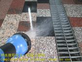 1642 Envelope Company-Studio-Granite Floor Anti-Sl:1642 Envelope Company-Studio-Granite Floor Anti-Slip Anti-Slip Construction -Photo (15).JPG