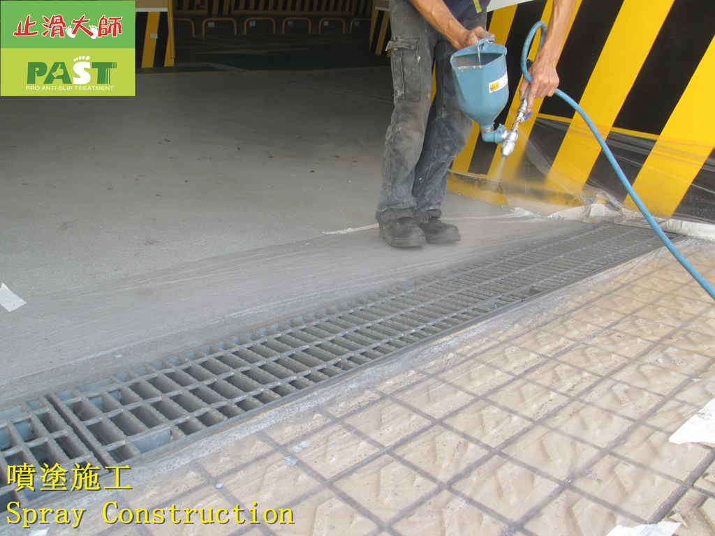 1716 Company-grating plate gutter cover-ceramic no:1716 Company-grating plate gutter cover-ceramic non-slip coating spraying -photo (7).JPG