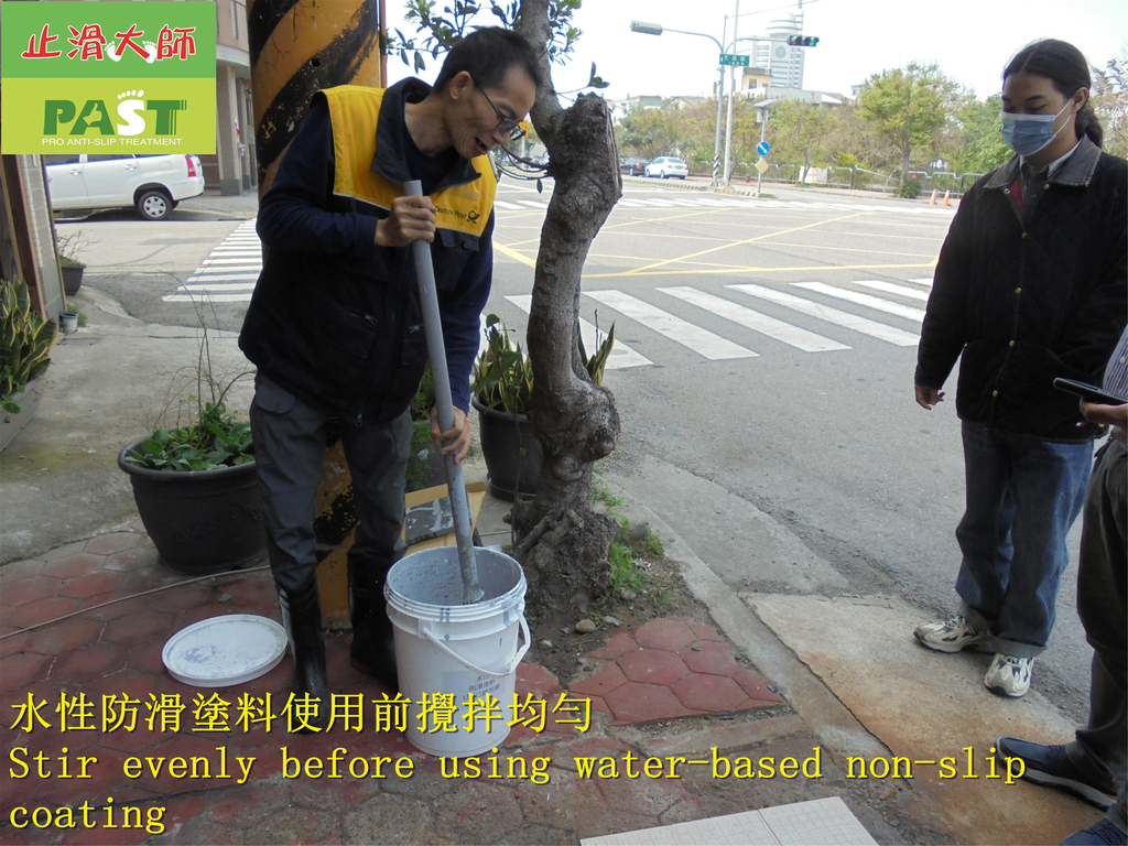 1804 Ceramic non-slip material spraying-water-base:1804 Ceramic non-slip material spraying-water-based non-slip paint application - photo (16).JPG