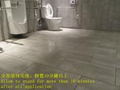 1639 社區-無障礙廁所-中高硬度磁磚地面止滑防滑施工工程- 相片:1639 社區-無障礙廁所-中高硬度磁磚地面止滑防滑施工工程- 相片 (18).JPG